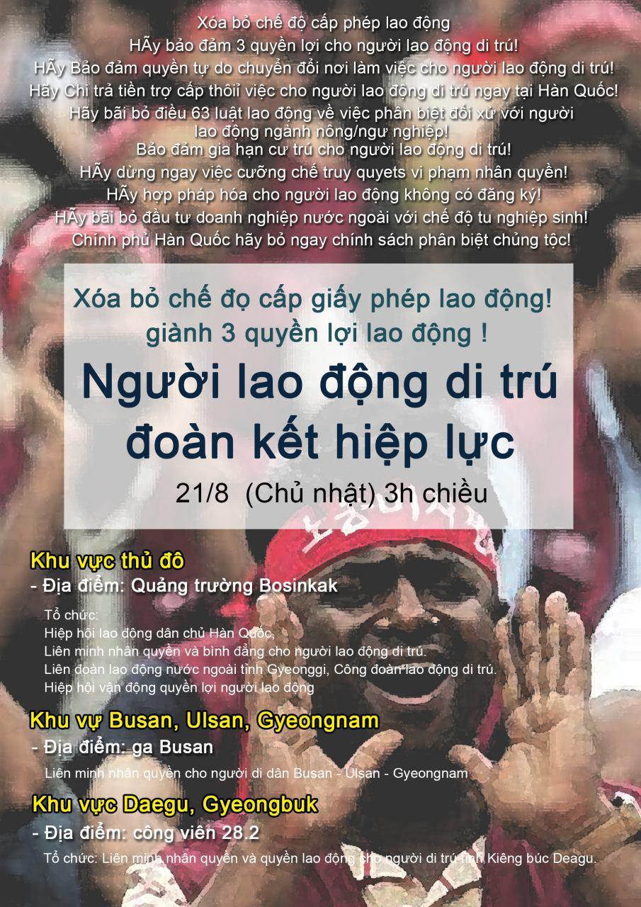 베트남어.jpg