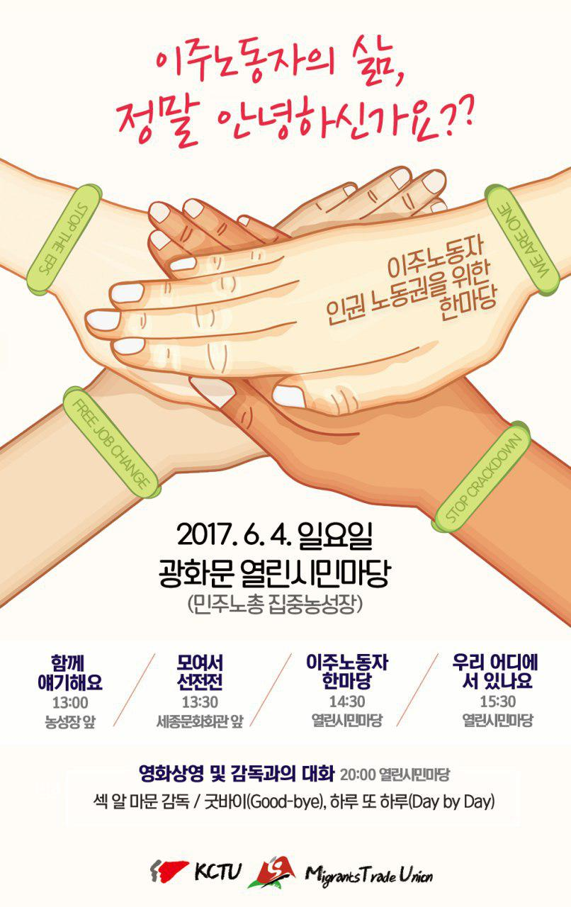 photo_2017-05- poster.jpg